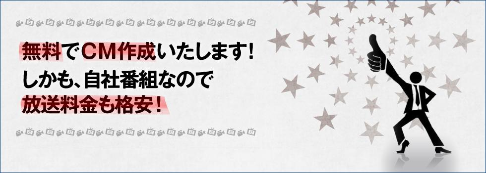 読売鹿児島広告社