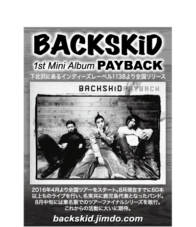 BACKSKID